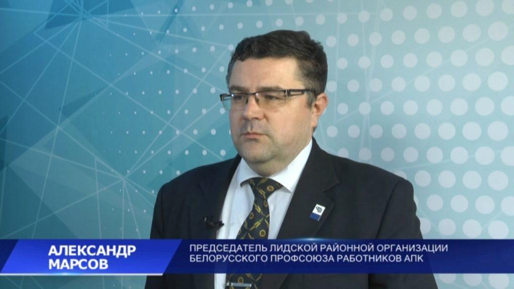 В Минске состоялся восьмой Съезд Федерации профсоюзов Беларуси