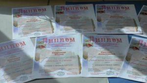 Учащиеся Лидской детской художественной школы искусств завоевали награды на международном конкурсе