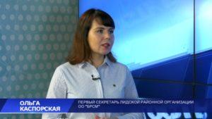 Гость в студии - Ольга Каспорская