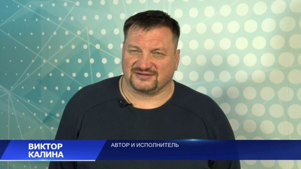 Лидское телерадиообъединение посетил певец Виктор Калина