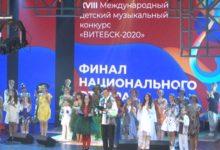 Photo of В Лиде во Дворце культуры прошел финал национального отбора на «Славянский базар»