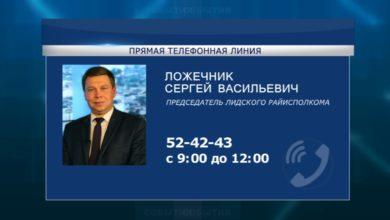Photo of Субботнюю «прямую телефонную линию» проведет Сергей Ложечник
