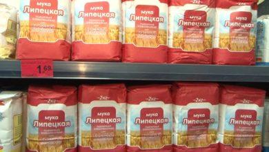 Photo of Торговая сеть магазинов «Доброном» и дискаунтеров «Копеечка» не перестает удивлять