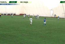 Photo of Футбольный клуб «Лида» в  очередном товарищеском матче одержал победу