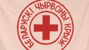 Волонтеры Красного Креста включились в работу по оказанию помощи пожилым людям