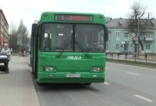 Photo of Новую систему оплаты проезда планирует внедрить автобусный парк в Лиде