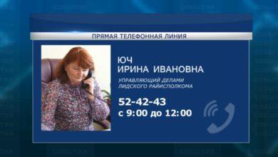 28-го марта «прямую телефонную линию» проведет Ирина Юч