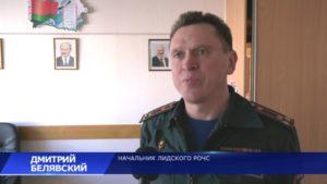 В Лидскую больницу в четверг была госпитализирована супружеская пара с двумя детьми