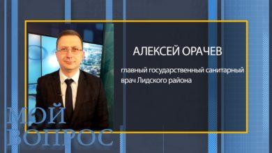 Photo of «Мой вопрос» 09.04.20