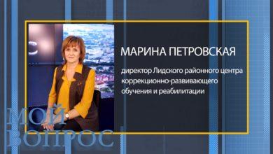 Photo of «Мой вопрос» 02.04.20