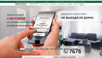 Photo of Крупнейший застройщик открыл удобный онлайн-сервис бронирования и покупки квартир