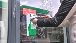 Автозаправочные станции внесли коррективы в режим работы
