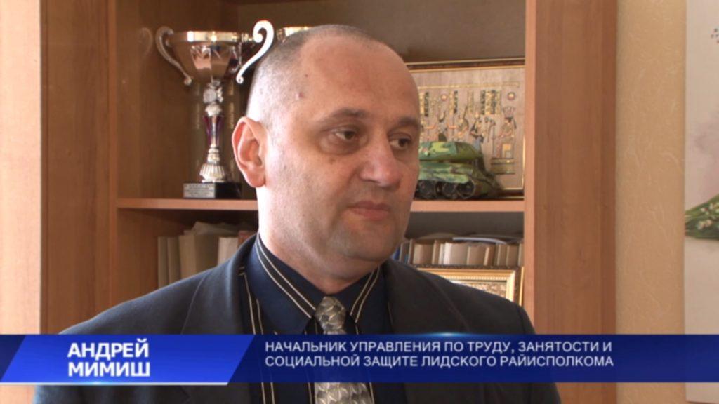 В Беларуси оказана единовременная материальная помощь ветеранам