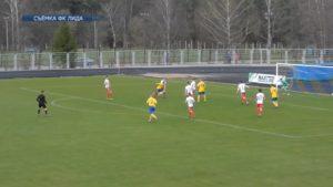 Футбольный клуб «Лида» сыграл вничью с новополоцким «Нафтаном»