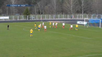 Photo of Футбольный клуб «Лида» сыграл вничью с новополоцким «Нафтаном»