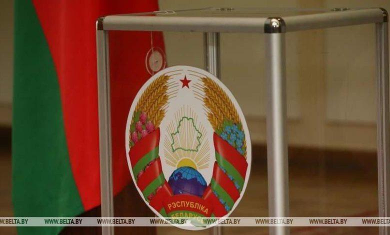 Выборы Президента в Беларуси пройдут 9-го августа.