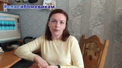 Photo of #Спасибомедикам. Выпуск 8