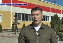 Photo of #Спасибомедикам. Выпуск 9