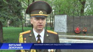 К акции «Беларусь помнит. Помним всех» присоединяется все больше лидчан