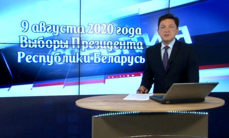 Подготовка к президентским выборам в Беларуси началась