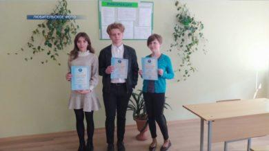 Photo of Лидские школьники завоевали 9 дипломов республиканской олимпиады