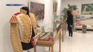 18-го мая мир отмечает День музеев