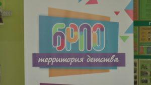 День пионерской дружбы отмечают в Беларуси 19-го мая