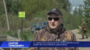 """Лидчане поддержали республиканскую акцию """"Чистый водоем"""""""