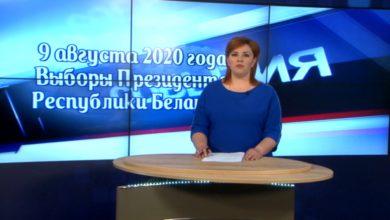 Photo of Инициативные группы сейчас собирают подписи избирателей в поддержку своего кандидата в Президенты Беларуси
