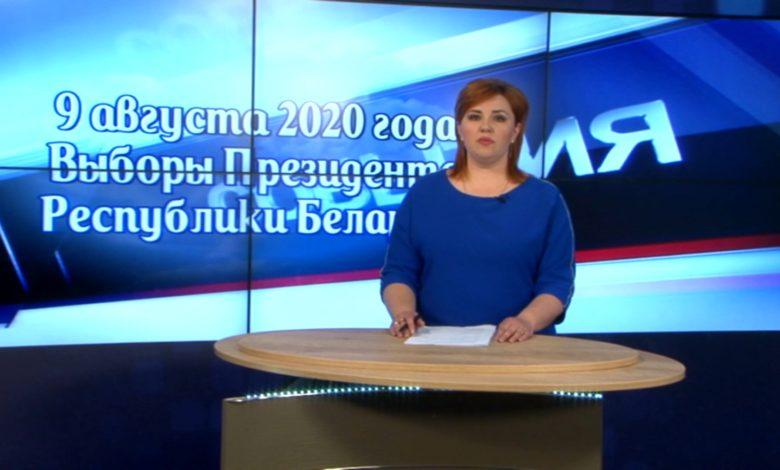 Инициативные группы сейчас собирают подписи избирателей в поддержку своего кандидата в Президенты Беларуси