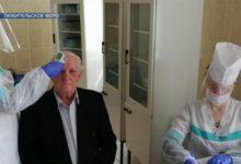 Photo of В стационарных учреждениях социального обслуживания населения введен вахтовый метод работы