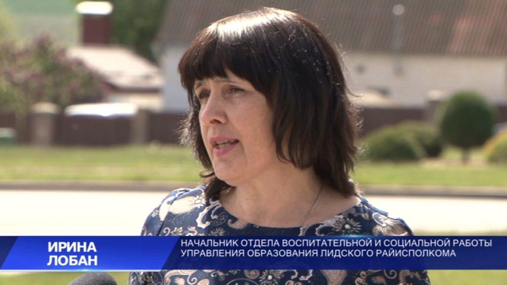 Первого июня в Беларуси отметят Международный день детства