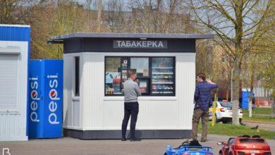 Photo of Об организации продажи талонов в киосках «Табакерка»