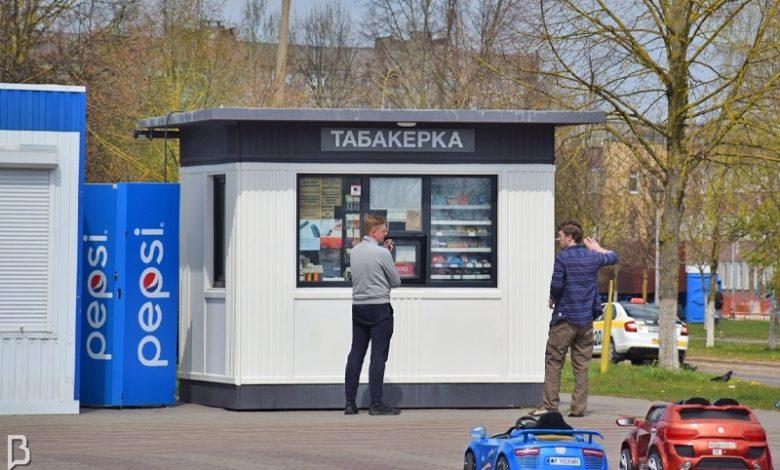 Об организации продажи талонов в киосках «Табакерка»