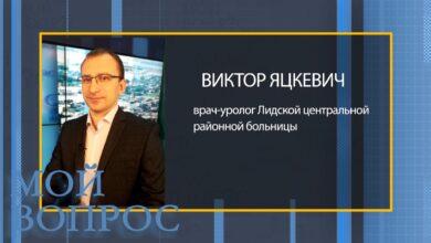 Врач-уролог Лидской ЦРБ Виктор Яцкевич.
