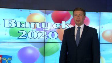 Photo of Поздравление выпускникам председателя Лидского райисполкома Сергея Ложечника
