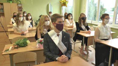Photo of Последний звонок для гимназистов прошел с соблюдением всех мер безопасности