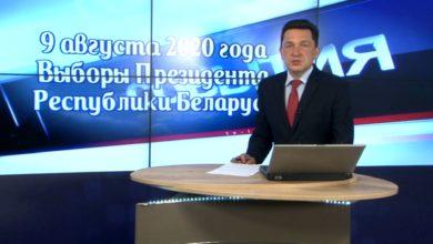 Photo of В Беларуси продолжается подготовка к президентским выборам