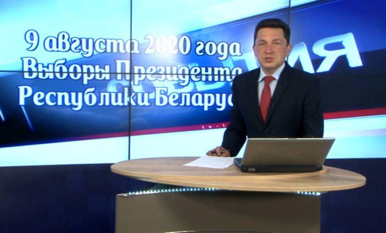 В Беларуси продолжается подготовка к президентским выборам