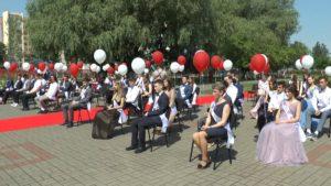 Вручение аттестатов в школах Лидчины прошло в новом формате