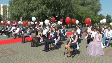 Photo of Вручение аттестатов в школах Лидчины прошло в новом формате