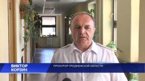 Профессиональный праздник отмечают работники прокуратуры