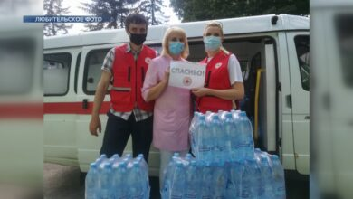 Photo of Белорусское общество Красного Креста оказывает помощь медицинским, социальным и другим учреждениям