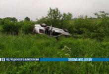 Photo of В Лидском районе опрокинулся автомобиль