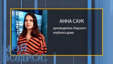 """Photo of """"Мой вопрос"""" 09.07.20"""