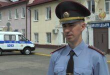 Photo of Мошенники активизировались на сайте крупнейшей интернет-площадке объявлений Беларуси