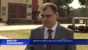 Министр энергетики Беларуси Виктор Каранкевич посетил «Торфобрикетный завод Дитва»