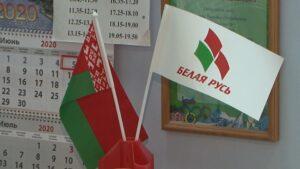 В Лиде работает общественная приемная кандидата в Президенты Республики Беларусь Александра Лукашенко