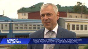 Лиду посетил заместитель председателя Палаты представителей Национального собрания Валерий Мицкевич