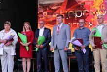 """Photo of """"Мой город мира и добра!"""" Церемония открытия праздничных мероприятий, посвященных дню города Лиды. ФОТО"""